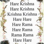 Maha Mantra (Hare Krishna)